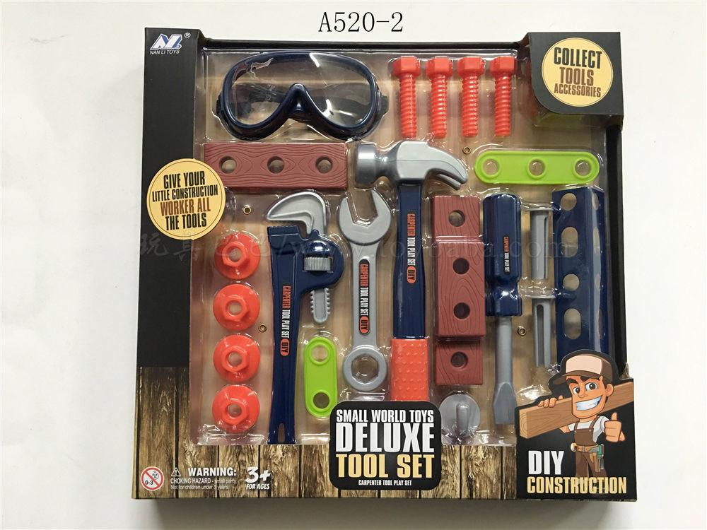 Glasses tool set - Blue