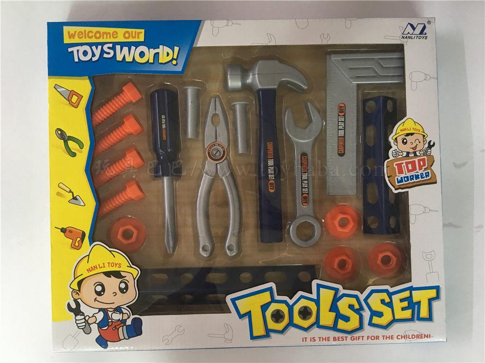 Hammer tool set (small box)