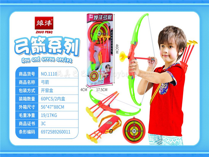 Bow and arrow sports toy weapon toy