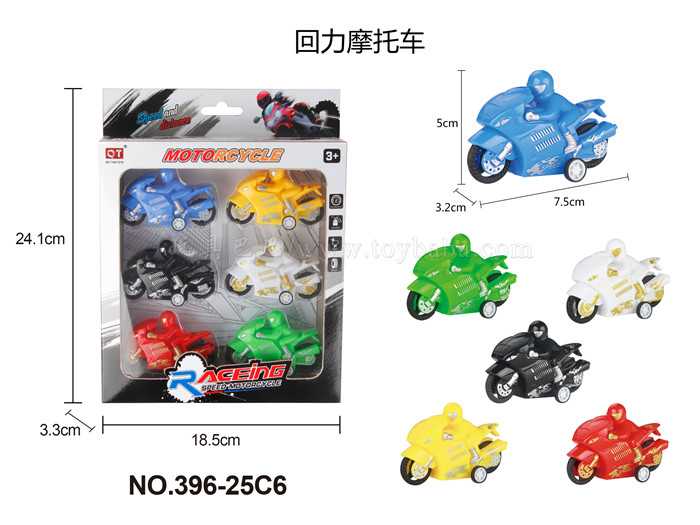 6-color Huili motorcycle