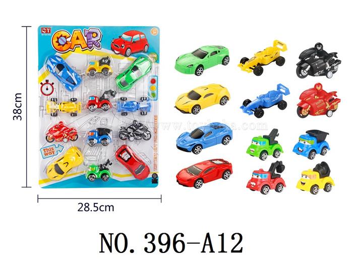 12 hybrid cars