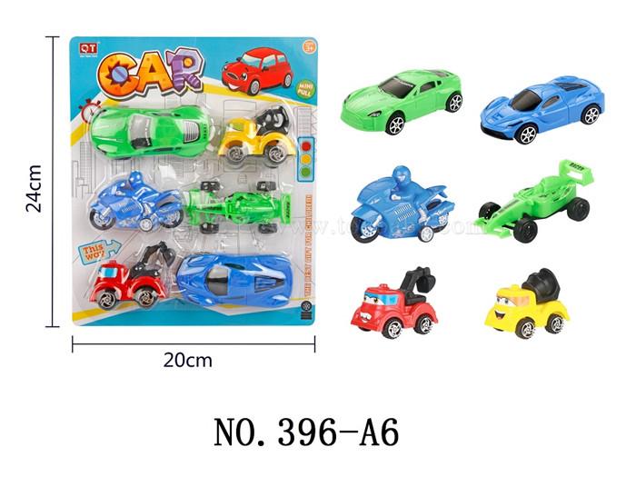 6 hybrid cars