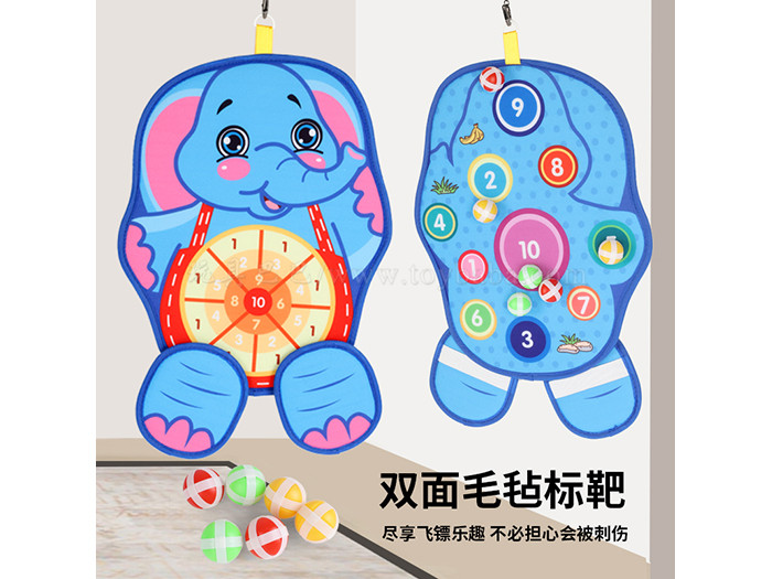 Elephant lion target with 6 balls