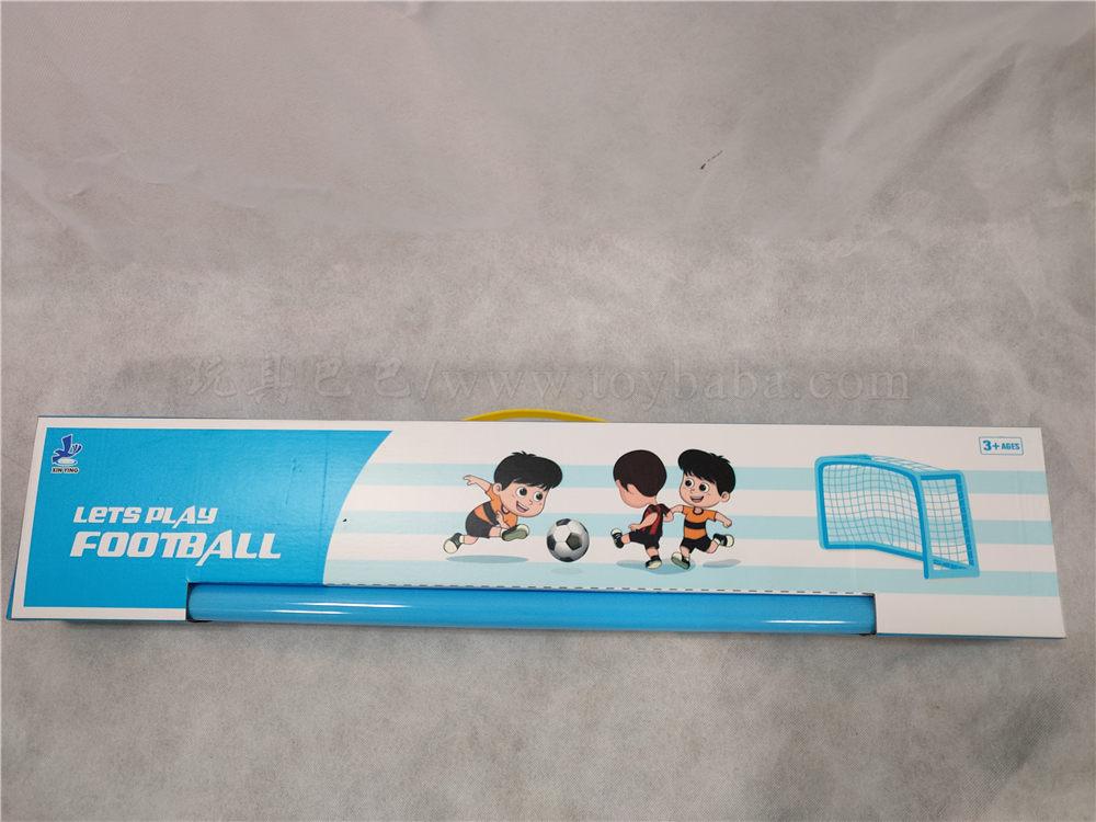 Small football gate (73 * 54 * 45)