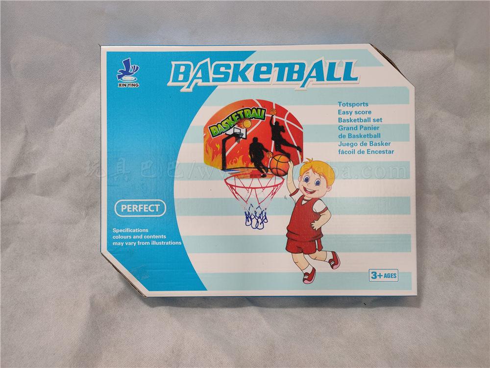 Large basketball board