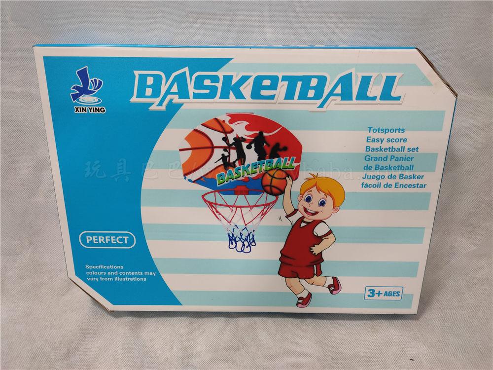 Medium and long basketball board