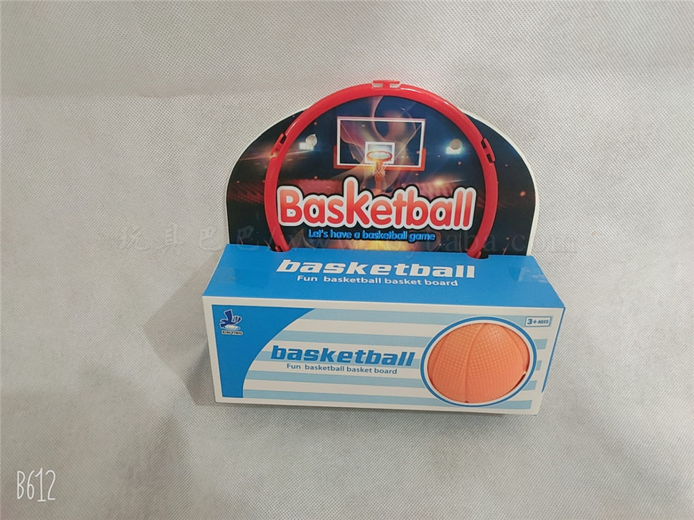 2 small basketball boards mixed with bottle blowing ball