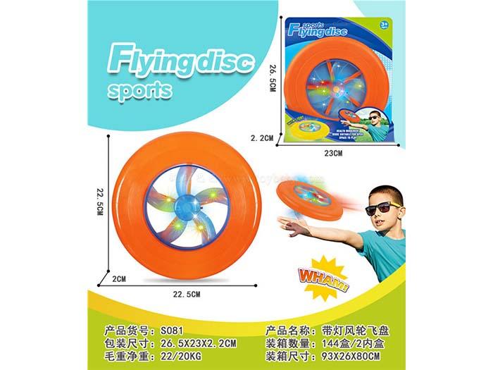 Display cassette light windwheel Frisbee