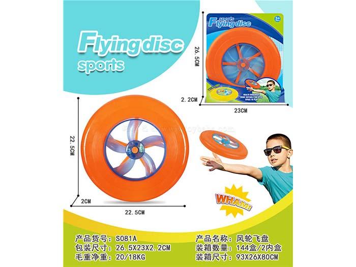 Display box windwheel Frisbee