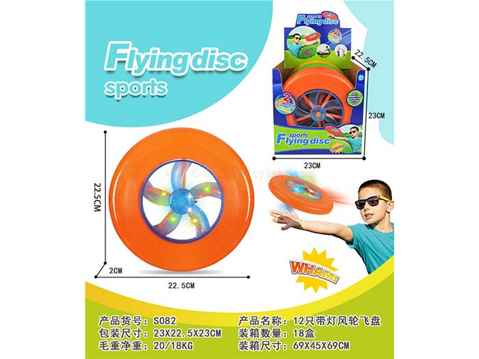 12 wind wheel Frisbees with lights