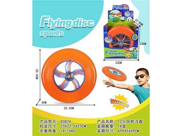 12 wind wheel Frisbees