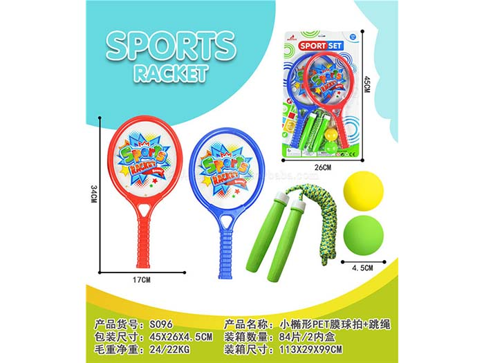 Small elliptical pet surface racket + rope skipping