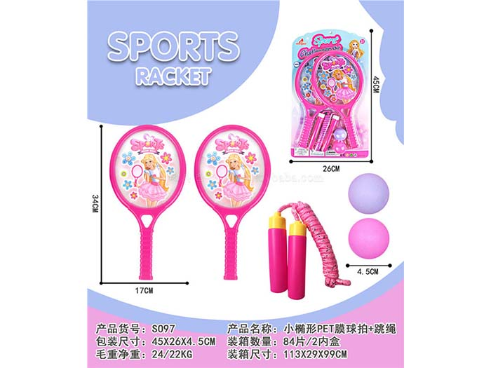 Small oval Barbie racket + rope skipping