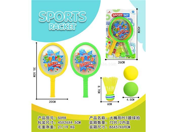 Large elliptical pet surface racket