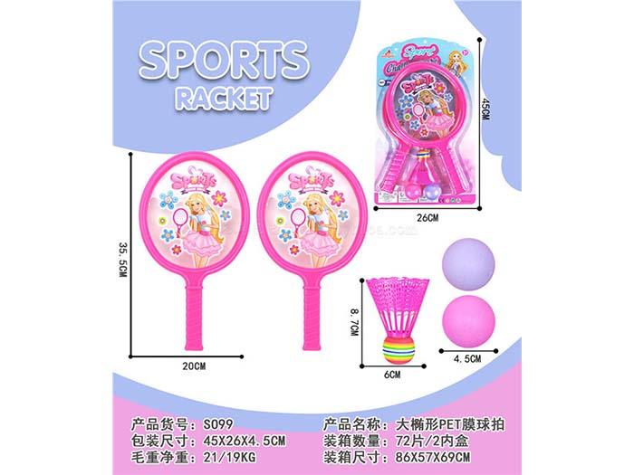 Large elliptical Barbie racket