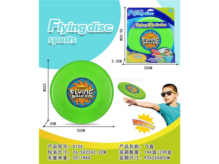 Display box Frisbee