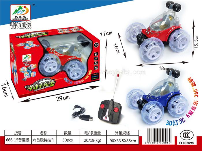 1:20 Stone Bugatti steering wheel remote control car simulation ( including electricity ) in English