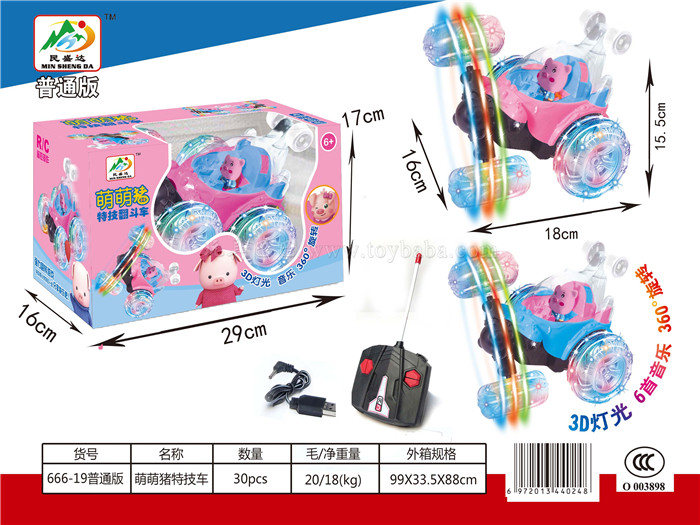 6 songs Mengmeng pig stunt dumper (Chinese version) (standard configuration: power pack with USB charging cable)