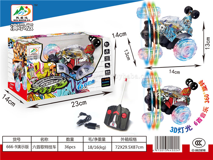 6 songs small graffiti one click demonstration stunt dumper (Chinese version) (standard configuration: power pack with U