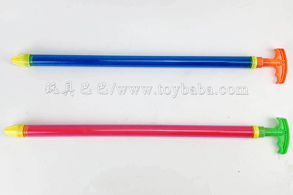 Children's toys summer toys water cannon gun small crutch long