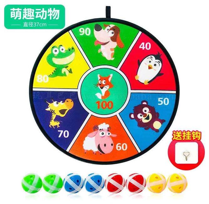 Cute fun dart target educational toys