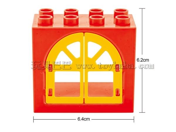 House set children's puzzle building block accessories