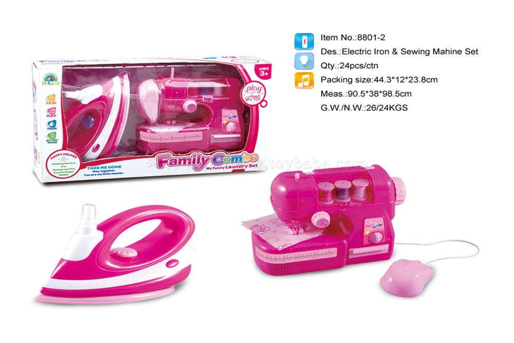 Electric iron sewing machine set house toys