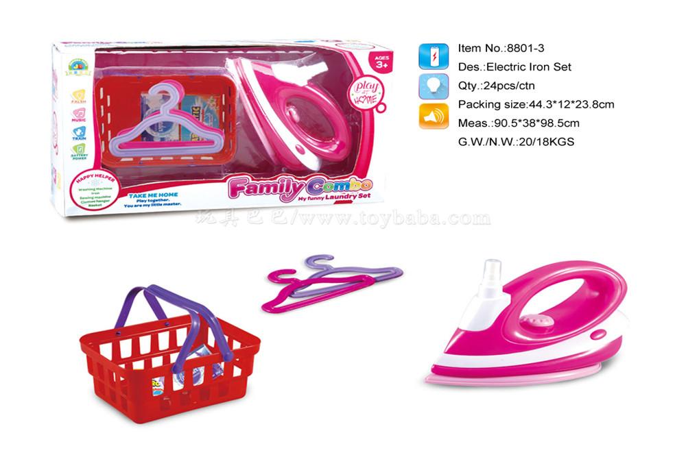 Electric iron clothes hanger basket set house toys