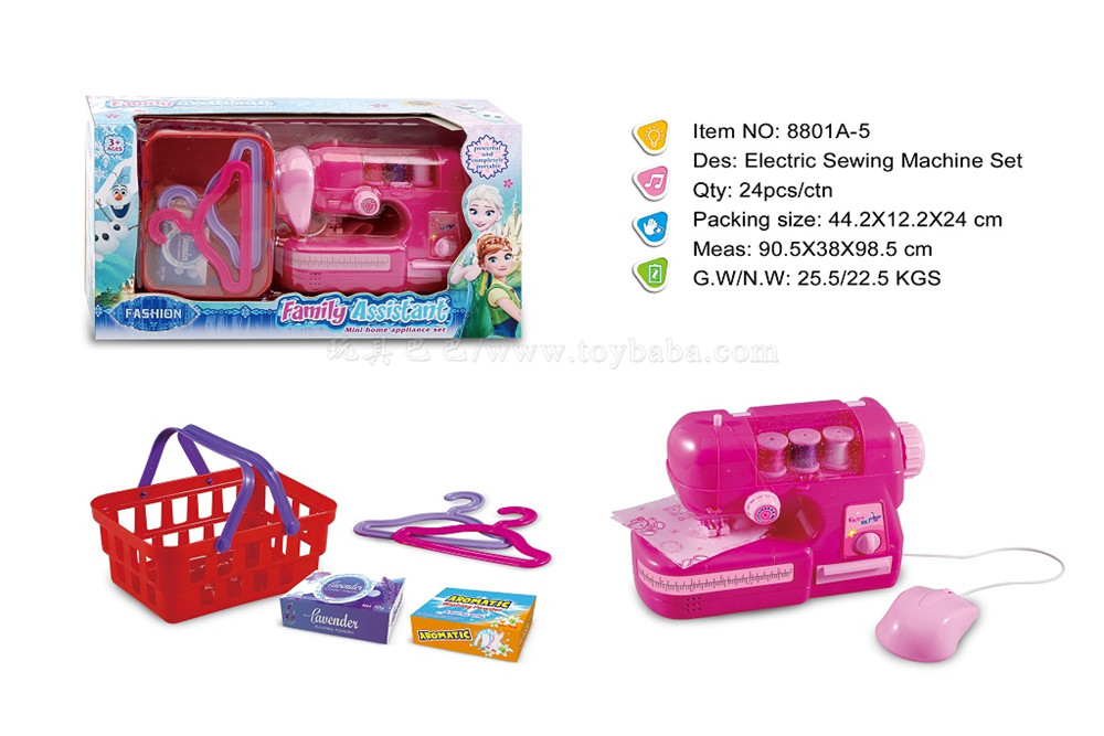 Electric sewing machine clothes hanger basket set house toys