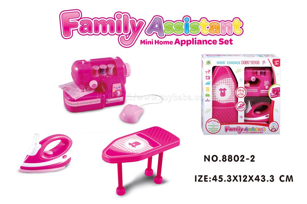 Electric iron sewing machine ironing board set house toys