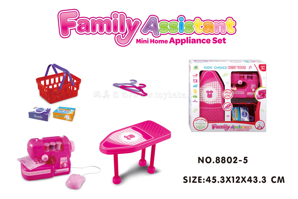 Electric sewing machine ironing board set house toys
