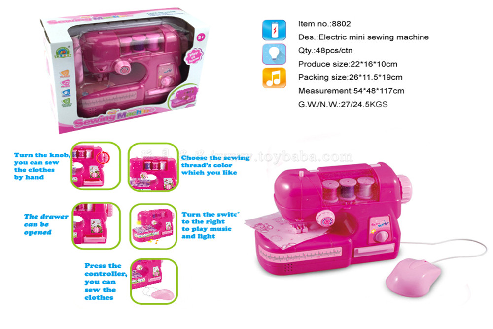 Electric sewing machine with light and music toys