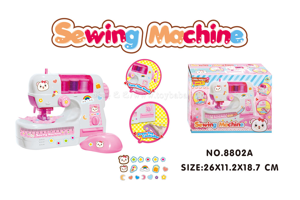 Electric sewing machine household toy with light