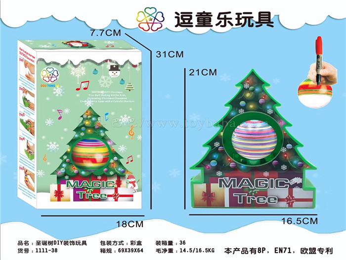 Christmas tree DIY decorative ball toy (no sound)
