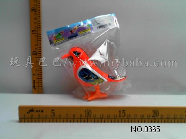 Real color chain jumping bird