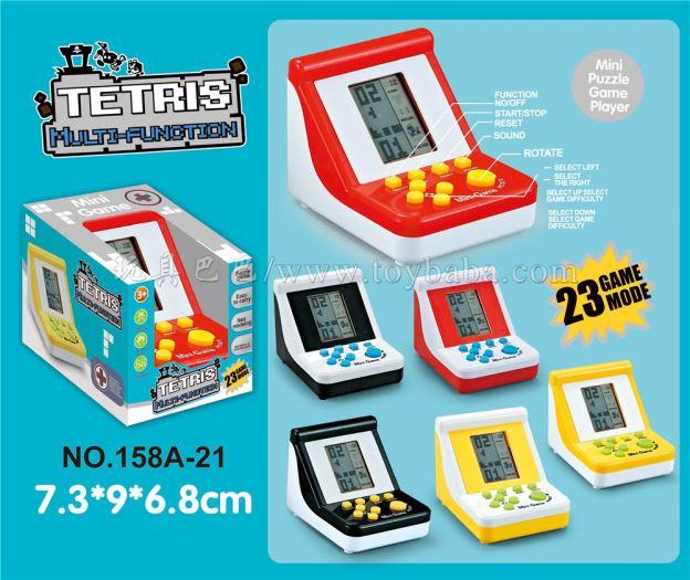 Computer game machine stall toys