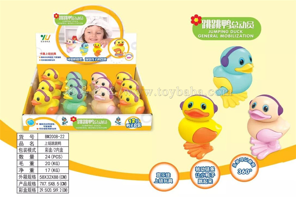 Chain jumping duck chain toy