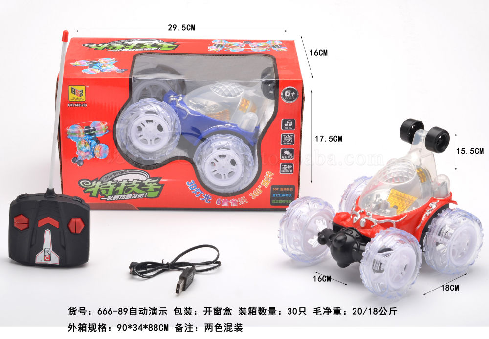 6 songs one click demonstration stunt tipper (Chinese version)