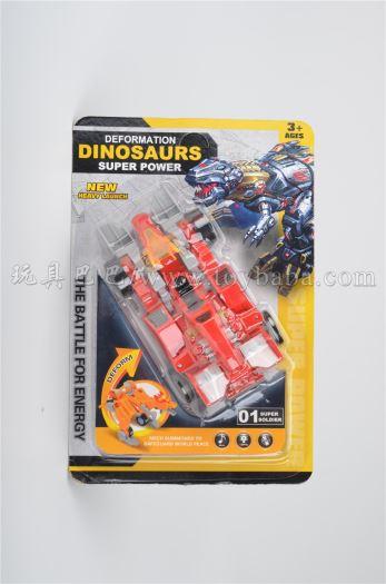 Light music dinosaur deformation car stall toy