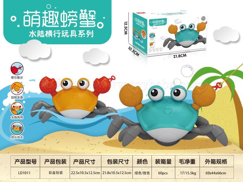 Amphibious rope crab upper chain swimming animal