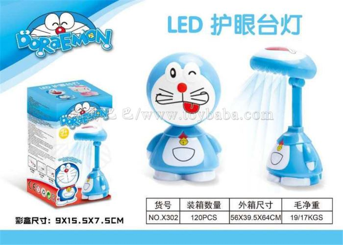 Doraemon led eye protection table lamp floor stand toy