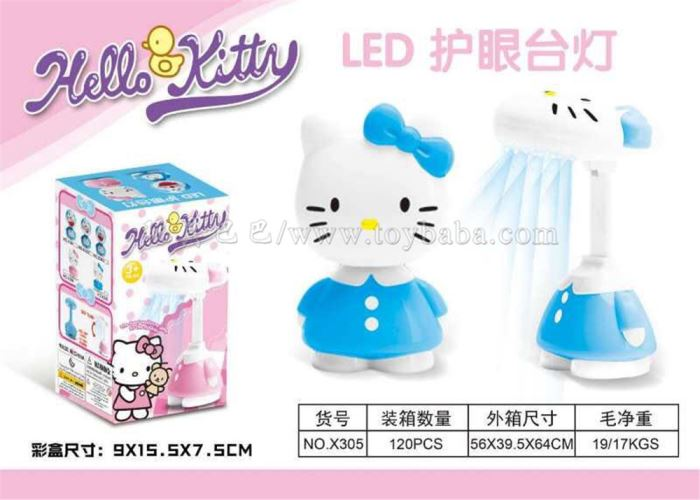 Hello Kitty led eye protection table lamp floor stand toy