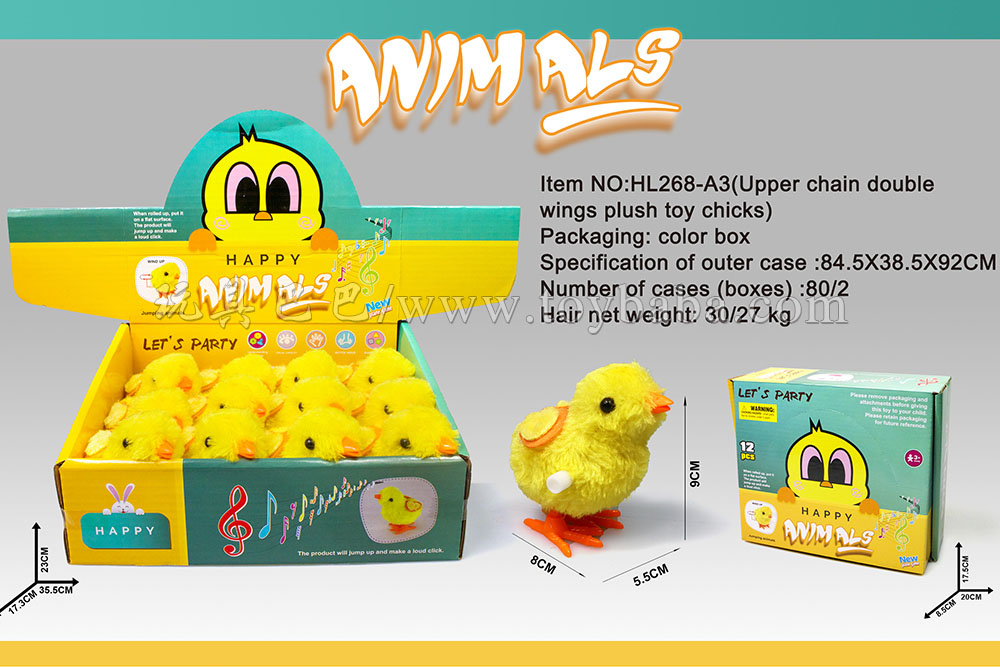 Top chain Plush chicken wings
