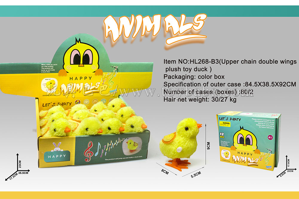 Upper chain Plush duckling wings