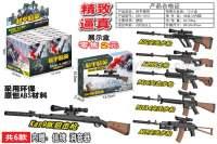 和平精英玩具枪