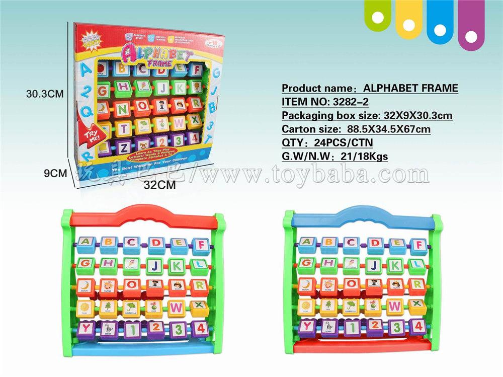 English word abacus stand (English)