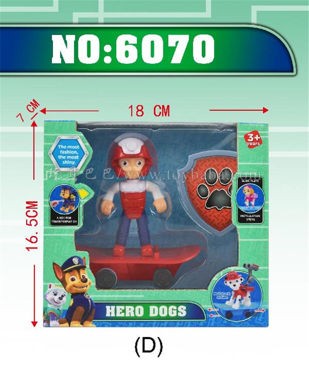 Dog patrol skateboard + captain's stall toy