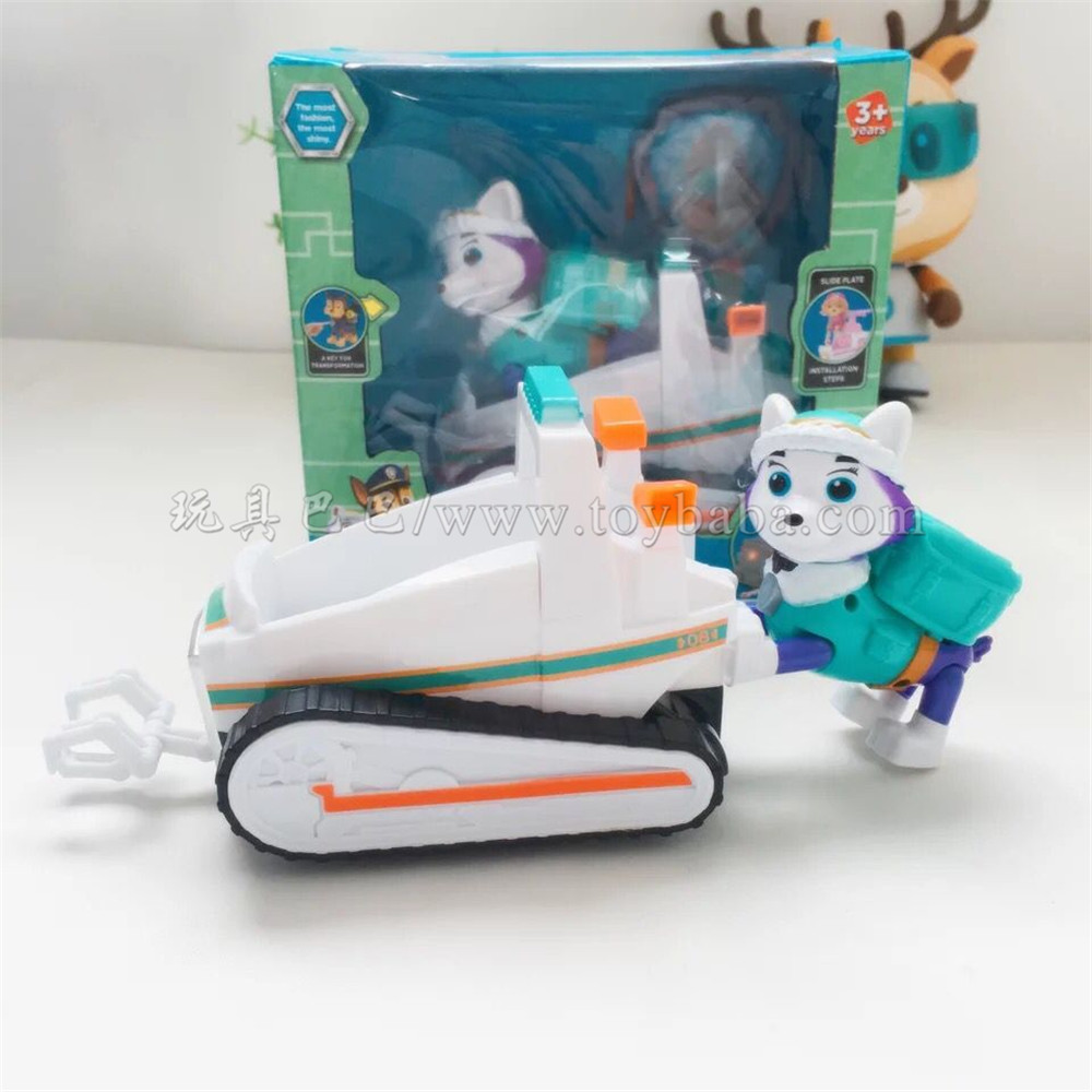 Snow dog pearl stall toy