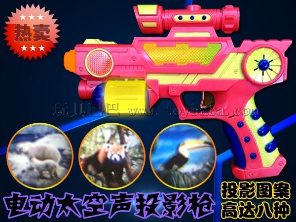 Projection flash gun / solid color