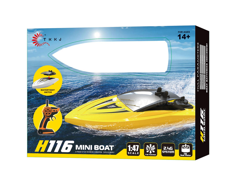2.4G remote control high-speed ship